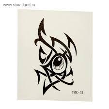татуировка на тело глаз трайбл 31х55 см 2057742 купить по