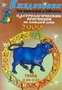 Учет готовой продукции курсовая Украина загрузить Учет готовой продукции курсовая украина подробнее