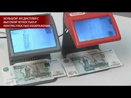 <b>DoCash Mini</b> currency detector