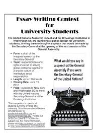 top tips for writing in a hurry essay competitions for adults essay contests ask more of your supporters as you are asking them to express their views in words