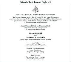 Muslim Wedding Invitation Cards Online Free