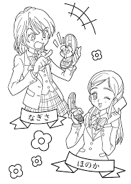 Pretty Cure Funny Anime Coloring Pages