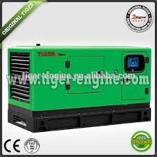 TIGER 10kw home use portable diesel generator powered by China