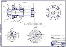 Технологический процесс механической обработки и сборки вала  2 Сборочный чертеж вала