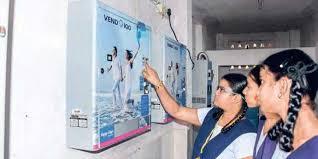Napkin Vending Machine Interesting Karnataka Staterun Universities To Get Sanitary Napkin Vending