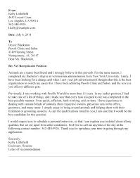 Receptionist Sample Cover Letter Gallery Of Sample Cover Letter For