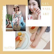 凱綸karens Nail 夏日bloger Style最專業的指甲沙龍經營專家 Karen