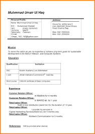 Resume Appreciation Letter Format For Ngo Cover Letter Xray
