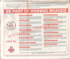 Lotte Kolson Karachi Jobs For Marketing Manager, Brand Manager ...