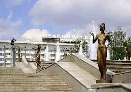 Купить диплом в Красноярске Тогда можно купить диплом и стать конкурентоспособным соискателем В Красноярске купить вузовский диплом и быть максимально уверенным