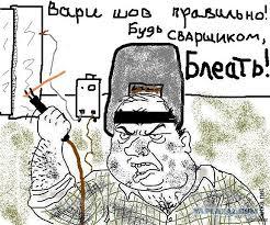Москва направит в зарубежные посольства России дипломатов взамен высланных, - МИД РФ - Цензор.НЕТ 7355