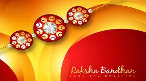 Happy Raksha Bandhan Quotes For Sister Brother And Indian Army In Hindi
