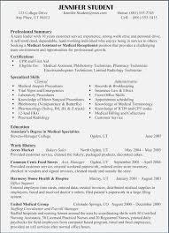 Optimal Resume Builder 40 Marshall Gparchitects Awesome Optimal Resume Uga