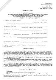 Готовый отчет по практике продавца кассира образец Акты выполненных работ без печати Журнал Главбух