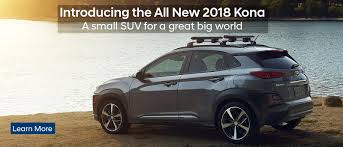 introducing 2018 kona