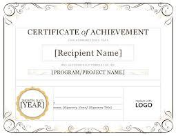 Certificate Of Achievement Template Sanjonmotel