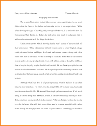 how to write a biography essay examples nuvolexa  example of biography essay autobiography to 55 4 an how write a professional examples for high
