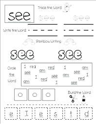 Preschool Sight Words Activities Printable Preschool Sight Word ...