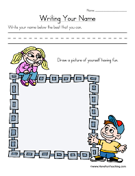 Handwriting Worksheets | Page 5 of 5 | Have Fun Teaching