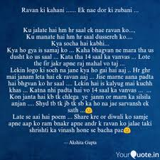 Best Ravana Quotes Status Shayari Poetry Thoughts Yourquote