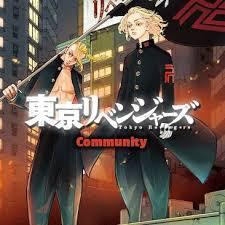 Chapter 201 april 22, 2021; Tokyo Revengers Community Tomancommunity Twitter