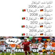 عبدالرحمن الفيلكاوي på Twitter:
