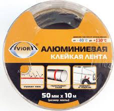 "<b>Лента клейкая</b> ""<b>Aviora</b>"", <b>алюминиевая</b>, DSAF 30 мкм, цвет ..."