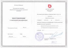 Купить диплом в россии для  зарубежных командировках в скандинавских странах и Африке После реорганизации КГБ продолжил работу в Службе внешней разведки защита купить диплом в