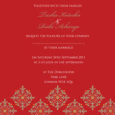 Official Marriage Invitation Letter Format Gallery Image Iransafebox