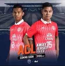 เสื้อบุรีรัมย์ ยูไนเต็ด AFC Away Jersey (Ari) 2020 สีแดง ของแท้ 100% จากช็อป บุรีรัมย์ยูไนเต็ด