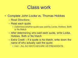 Hobbes And Locke Venn Diagram Hobbes And Locke Venn Diagram Magdalene Project Org