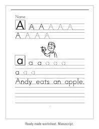 Handwriting Worksheets Maker Spelling Worksheet Maker 27 Super 37 Best Handwriting Worksheet