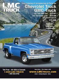 Lmc Truck Gmc - The Amazing Truck 2017