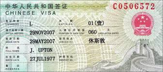 Guide For Chinese How 2019 A To Application China Visa Get aavRqxH