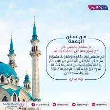 فضل شهر رمضان اسلام ويب