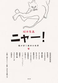 青幻舎 Seigensha Art Publishing Inc