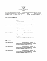 Prepossessing Personal Banker Resume No Experience On Personal