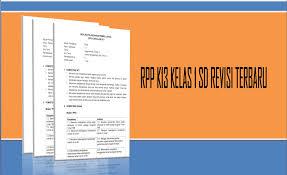 Rpp 1 lembar semester 1 & 2. Rpp K13 Kelas 1 Sd Revisi Terbaru Infoguruku