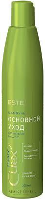 """<b>Шампунь</b> """"<b>Увлажнение и</b> питание"""" для всех типов волос - <b>Estel</b> ..."""