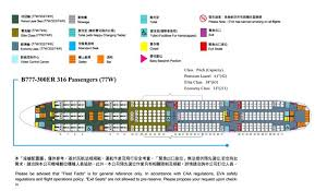 eva air airlines boeing 777 300er aircraft seating chart