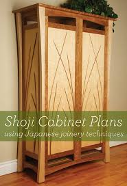 japanese furniture plans. shoji cabinet plans inspired by traditional japanese furniture n