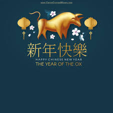 It is time for families to be together and a week of an official public holiday. Free Chinese New Year Ox Greeting Cards Maker Online Create Custom Wishes