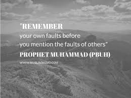 10 Life Lessons We Can Learn From Prophet Muhammad Pbuh Muslim Memo