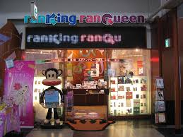 Quirky, Cool and Unusual Shopping in Tokyo, Japan  Ranking Ran Queen by  Tokyu Department Stores