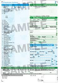 uk registration certificate logbook check
