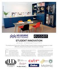 Interior Design Student Competitions 2017 Student Innovation And Creativity Scribd