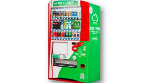 Canadian Vending Machines In Europe Extraordinary Vending Machine Keeps Drinks Cool Without Power The CocaCola Company