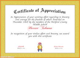 Sales Recognition Certificate Templates Funny Recognition Awards