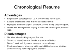 Advantages And Disadvantages Of A Chronological Resume March 2018