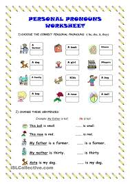 Kindergarten Personal Pronouns Worksheet Kindergarten Level ...